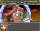 【実況】戦術とか苦手な⑨が幻想少女大戦紅を実況プレイpart16