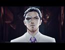 影鰐-KAGEWANI-承 Episode9:餌食