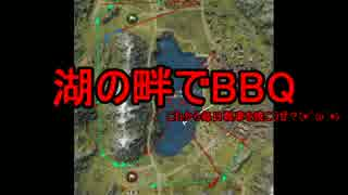 【WoT:クランウォーズ】CROWN-東京解放戦線- Part5