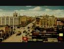 【1930年代浅草】ゆっくり達のモダンエイジクトゥルフ第二部 第二話