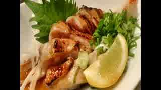 【これ食べたい】 牛肉・鶏肉のタタキ