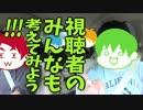 【旅動画】ぼくらは新世界で旅をする Part:8【中国拉麺編】