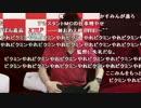 うんこちゃん『イベルトpresents!ナマイベルト!第11回生放送!』7/7