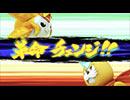 【デュエル・マスターズ】DMR-21 ハムカツ団とドギラゴン剣  CM