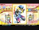 BEMANI生放送(仮)第133回 - ボルテ楽曲追加イベント情報! thumbnail