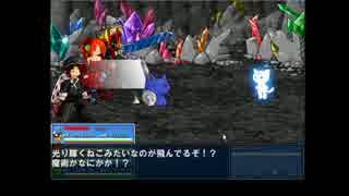 のんびり Epic Battle Fantasy 4 part12