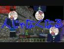 【Minecraft】マイクラで攻城戦やってみた第二幕part2【マルチプレイ】