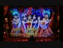 マジカルハロウィン5 「久遠の絆」