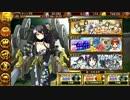 【城プロRE】 白き牡丹と黒烏 -破- 難 全蔵