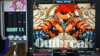 【beatmania IIDX】 Outbreak (SPA) 【copula】 ※手元付き