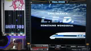 【beatmania IIDX】 SOMETHING WONDERFUL (SPA) 【copula】 ※手元付き