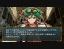 【遊戯王】主人公達のマギカロギアⅡ03