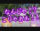 【結月ゆかり車載】佐渡・黒部ダム・善光寺巡りツーリングvol.6