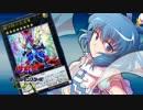 【幻想入り】東方遊戯王デュエルモンスターズGX TURN-33