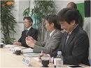 2/3【討論!】移民問題とグローバリズムPart②[桜H28/5/28]