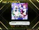 【K-Shoot MANIA】 幻想浄瑠璃-Aya2g Tech Dance Remix- 【創...