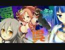 三極姫4OP(Vita版)