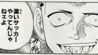ゆっくり打ち切り漫画紹介 第16週「NUMBER10」