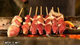 【これ食べたい】 焼き鳥・もつ焼き