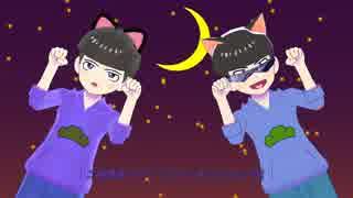 【MMDおそ松さん】切手のないおくりもの~♪ thumbnail