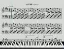 東方ピアノLunaticモード 永遠の春夢