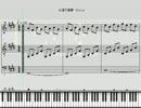 東方ピアノExtraモード 永遠の春夢