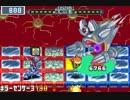 ロックマンエグゼ1~6 ラスボス戦(HP10000)
