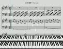 東方ピアノPhantasmモード 永遠の春夢