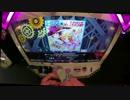BeatStreamアニムトライヴ - Help me, ERINNNNNN!! [NIGHTMARE] PERFECT thumbnail