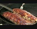 豚ヒレ肉のローストポーク アップルバター詰め