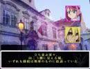 【遊戯王ZEXAL】お兄ちゃんマギカロギアセカンド!.12【遊戯王ARC-V】