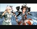【MMD艦これ】「もう一つの艦これ」4-1-⑤ 届け