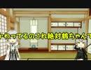 【刀剣乱舞】コメント返信とお知らせ【年齢操作モデル使用】