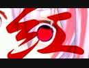 紅 【デレステMAD】