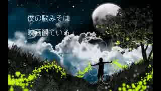 farewell[NNI]