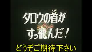 デッドプールが幻想入り #17【東方MMD】