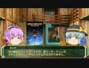 【ソード・ワールドRPG】地味ぃに進む旧ソードワールド15-5