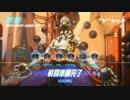 【Overwatch】ロボ修行僧の手つきを見る動画【さとうささら実況】