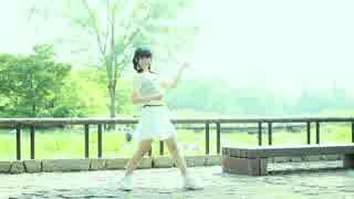 【誕生日】君色に染まる 踊ってみた【るみく】 thumbnail