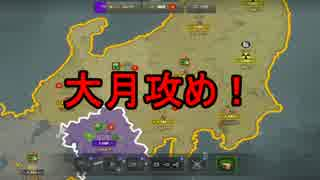 【WoT:クランウォーズ】CROWN-東京解放戦線- Part6