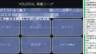【ハイタニ配信】BEST OF SUSHI 決定戦 前