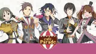 【アイドルマスターSideM】Cafe Parade【ユニット紹介動画】