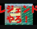 【ザ・コンビニ】我々式コンビニ経営論part19【複数実況プレイ】