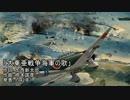 日本軍歌・戦時歌謡集その4