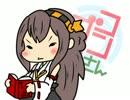 【手書き艦これ】コンゴウさん58