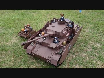 figma 1/12 Ⅳ号戦車H型をRC化してみた