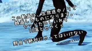 【PSO2】懺悔の時間【ゆっくり実況】
