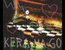 【MOON】「KERA-MA-GO」を初音ミクに熱唱