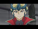 遊☆戯☆王ARC-V (アーク・ファイブ) 第101話「銀河の眼(ぎんがのまなこ)」