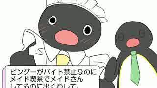 【ピングー語で】リンちゃんなう!【歌っ